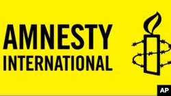 Bu günlərdə Amnerty International İranda yeniyetmələrin edamı ilə bağlı 110 səhifəlik hesabat yayıb.