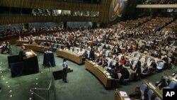 Зал заседаний ООН