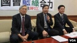 台灣跨黨派立委組成聯合國氣變框架公約遊說團記者會(美國之音張永泰拍攝)
