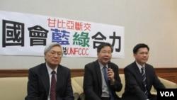 台湾跨党派立委组成联合国气变框架公约游说团记者会(美国之音张永泰拍摄)