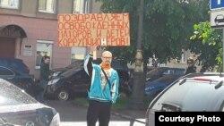 Одиночный пикетчик с плакатом