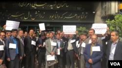 تجمع معلمان در مقابل وزارت آموزش و پرورش تهران