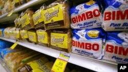 Eksperti očekuju rast cena u američkim supermarketima