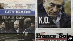 斯特勞斯-卡恩一案引發外交豁免權討論