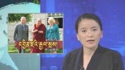 ཀུན་གླེང་གསར་འགྱུར། Kunleng News 22 Jun 2012