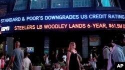 Γιατί η Standard and Poor's υποβάθμισε τις ΗΠΑ