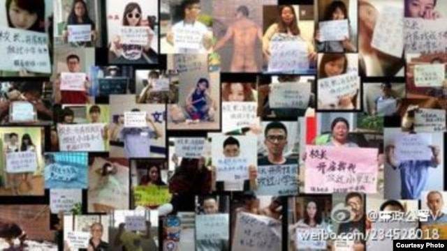 中大教授艾晓明半裸举剪抗议警方拘捕叶海燕激起全国回应(图)