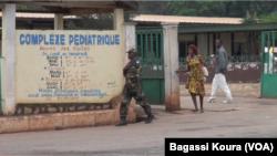 Complexe pédiatrique de Bangui