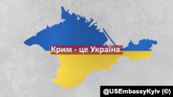 """""""Крим - це Україна"""" із ролика Посольства США з нагоди Міжнародного дня жертв насильницьких зникнень"""