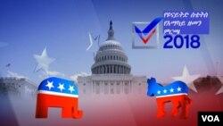 Bầu cử giữa kỳ tại Hoa Kỳ năm 2018