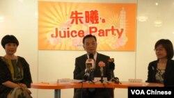 台灣駐香港官員與香港傳媒茶敍