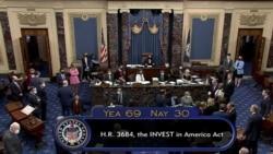 美參議院通過1萬億美元基礎設施方案