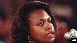 Anita Hil pred Odborom za pravosuđe u Senatu 1991.