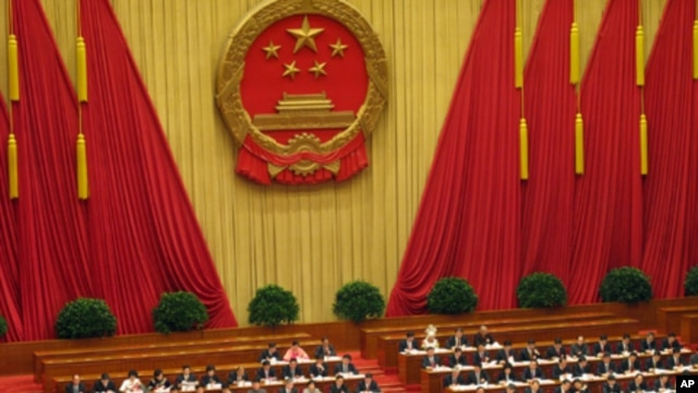 China's National People's Congress holds its annual meeting in Beijing