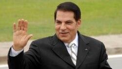Les grandes dates du régime du président déchu Zine El Abidine Ben Ali