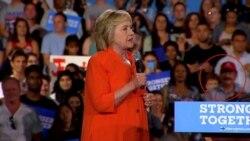 Una visita inesperada en mitin de Hillary Clinton