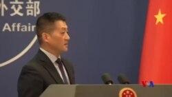美中副部長級貿易談判結束 北京:結果會很快公佈