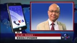 VOA连线:中国为何拟订《国歌法》?