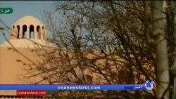 غیر از یزد، چه شهرهایی در لیست میراث فرهنگی یونسکو ثبت شدند