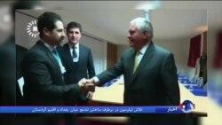 تاکید دوباره وزیر خارجه آمریکا بر حل اختلافات بغداد و اربیل در دیدار با بارزانی