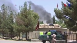 Afganistan'da İntihar Saldırısı: 29 Ölü 60 Yaralı