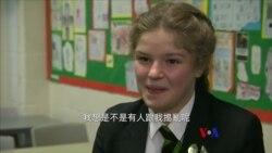 2018-04-13 美國之音視頻新聞: 曼徹斯特恐襲12歲生還者受邀出席王室婚禮