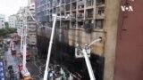 台灣高雄一座大樓夜間起火幾十人喪生