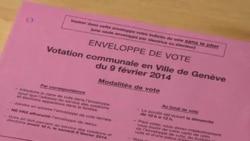 瑞士限移民公投過關 歐盟表示重審雙方關係