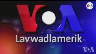 Pwogram Aprè-midi TV, 25 Me 2020