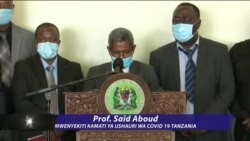 Tanzania : Kamati yashauri serikali iruhusu chanjo ya COVID-19