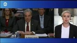 Сенат обсуждает доклад ФБР, Палата представителей – импичмент