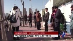 时事大家谈: 从锋锐到快播:中国司法正义何在?