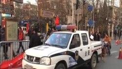 美國駐中國大使館發警告北京三里屯嚴加戒備