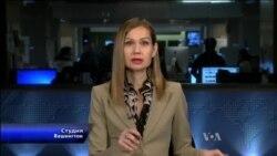 Студія Вашингтон. Уряд Трампа дозволив продаж легкої зброї Україні