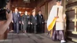 JAPAN SHRIINE VO