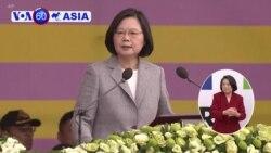 Tổng thống Đài Loan bày tỏ quan ngại về Trung Quốc