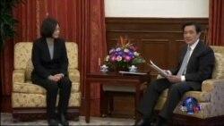 台湾总统与当选总统会晤商谈权力交接