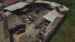 印尼調查煙花廠燒死47人大火原因