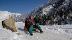 زمستان در افغانستان و جهان