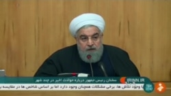 Rouhani Rejects Trump's Support for Iranian Protesters
