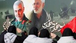 L'assassinat du général iranien Soleimani: illégal et arbitraire, selon l'ONU
