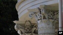 Le palais du gouverneur dans le Mississippi (AP)
