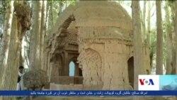 آبدات تاریخی دورۀ اسلامی در بامیان بازسازی میشود