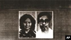 1989年6月11日,电视上发布的通缉方励之李淑娴令(资料照片)