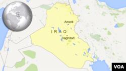 Map of Iraq showing Amerli