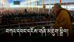 Dalai Lama Concludes Conferment of Kalachakra Initiation in Bodhgaya
