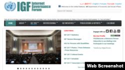 联合国国际网络治理论坛的官方网页(网页截图)