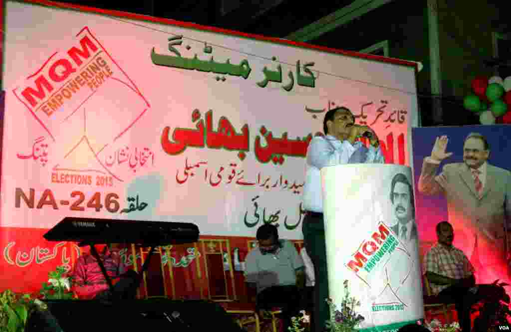 متحدہ قومی موومنٹ کے امیدوار کنور نوید جمیل لیاقت آباد میں ایک کارنر میٹنگ سے خطاب کررہے ہیں