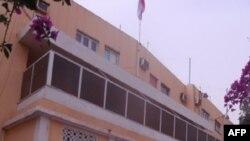 Посольство РФ в Триполи
