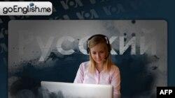 «Голос Америки»: учить английский по мобильному